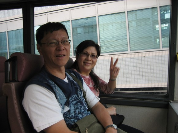 My awesome parents, Anthony and Roseline Wong