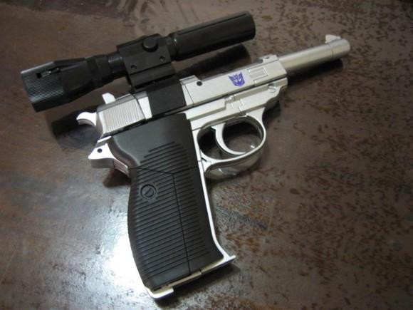 In gun mode